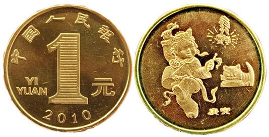 量石:《2010庚寅虎年贺岁生肖纪念币》投资价值报告