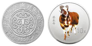 量石:《一轮彩银羊》投资价值报告