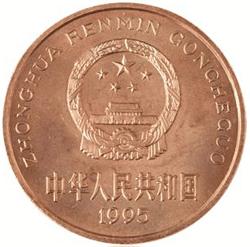 量石:《中国珍稀野生动物金丝猴流通纪念币》 投资价值报告