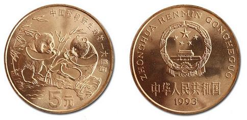 大熊猫流通币