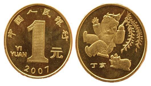 猪年流通币
