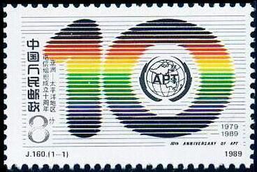 亚太电信套票