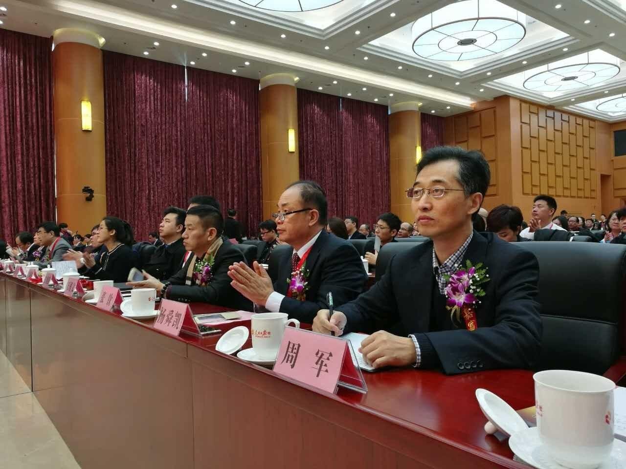 南京文交所受邀参加中国金融创新与安全发展高峰论坛 钱邮中心获