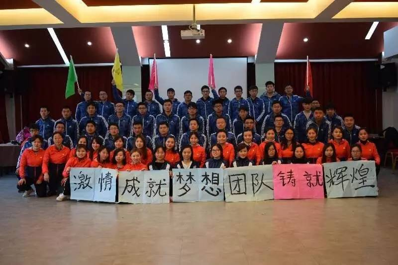 激情成就梦想 团队铸就辉煌――南京文交所举办员工团队拓展训练